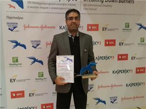 جایزه فیلم روسیه به «چشم آبی» ایران رسید