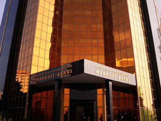 Azerbaijan's Central Bank to auction manat bonds