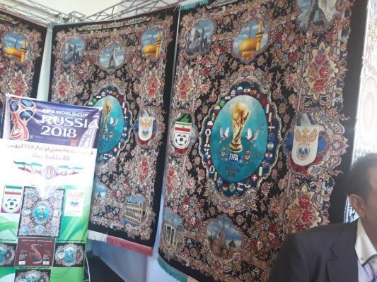 دیپلماسی فرش ایرانی در جام جهانی روسیه