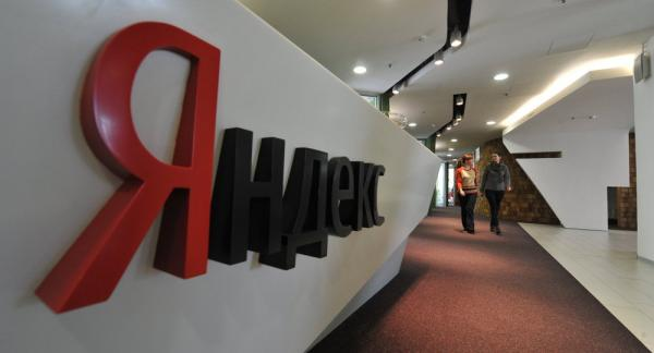 Russia, Iran to hold talks on resuming Yandex operations