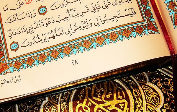 Int'l Holy Quran Exhibition to open in Tehran
