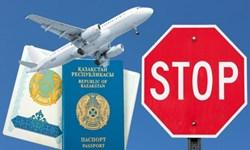 برنامه 4 ساله قزاقستان برای مقابله با افراط گرایی و تروریسم