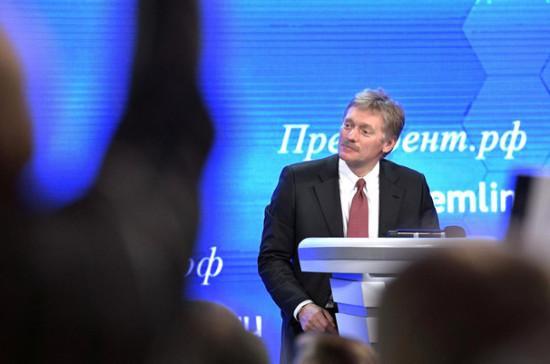 Песков: Россия ответит на иск Украины в ВТО