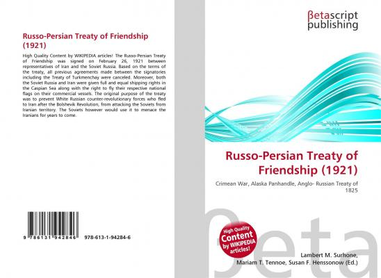 Russo-Persian Treaty of Friendship (1921)