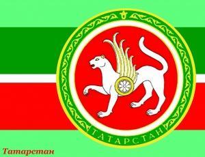 جمهوری تاتارستان در نگاه نخست