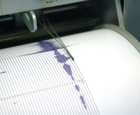 Map of seismic risks in Azerbaijan to be developed soon
