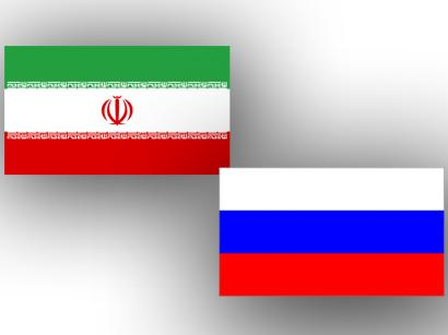 Iran, Russia to hold exhibitions on historical documents