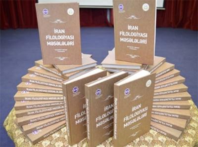 فعالیت های پژوهشی زبان و ادبیات فارسی در جمهوری آذربایجان