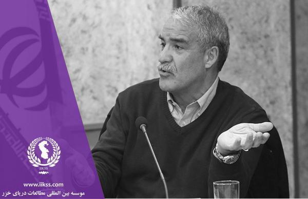 Доктор Бахрам Амирахмадиян в интервью Международному Институту Хазарских Исследований (МИХИ): перспектива политических отношений Ираном и Россией