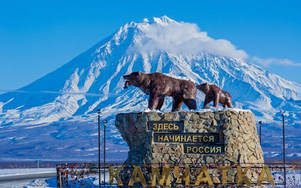 Россия открыла туристический офис в Мадриде