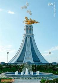 «عشقآباد» شهری با برجهای عجیب