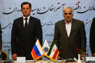 Babolsar hosts joint economic meeting