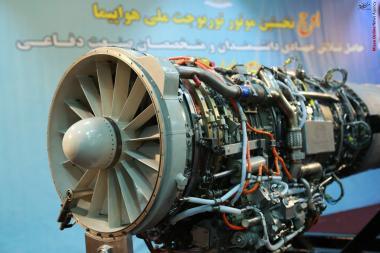 فیلم رونمایی از نخستین موتور ملی توربوجت هواپیما